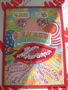 Concert of American Rock Music Poster