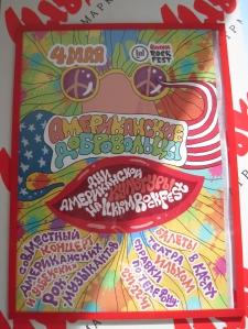 Concert of American Rock Music Poster
